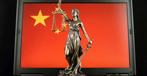 chinese digital privacy law