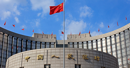 China's PBOC, finance regulators forge bigger role in pushing antitrust enforcement
