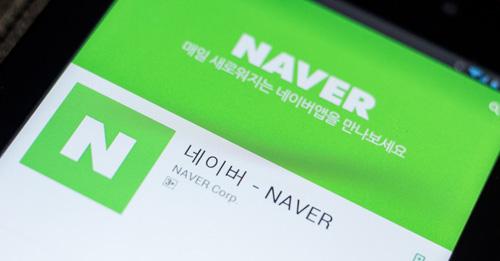 Naver antitrust penalty raises concerns over procedural discrimination in South Korea